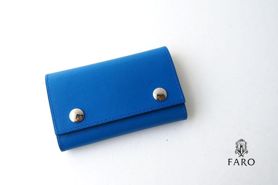 ファーロ|FARO|キーケース|ROE FIN-CALF|FRO310228|ブルーイメージ01