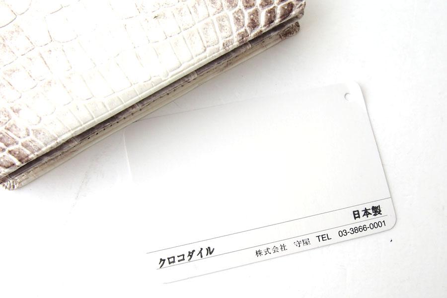 モリヤ|moriya|クロコダイル2つ折財布|ウォレット|ヒマラヤイメージ09