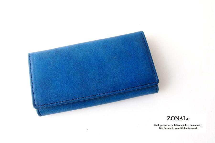 ゾナール|ZONALe|FLAVIO|キーケース|ブルー(1)イメージ01