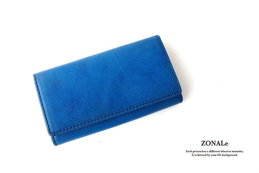 ゾナール|ZONALe|FLAVIO|キーケース|ブルー(2)イメージ01