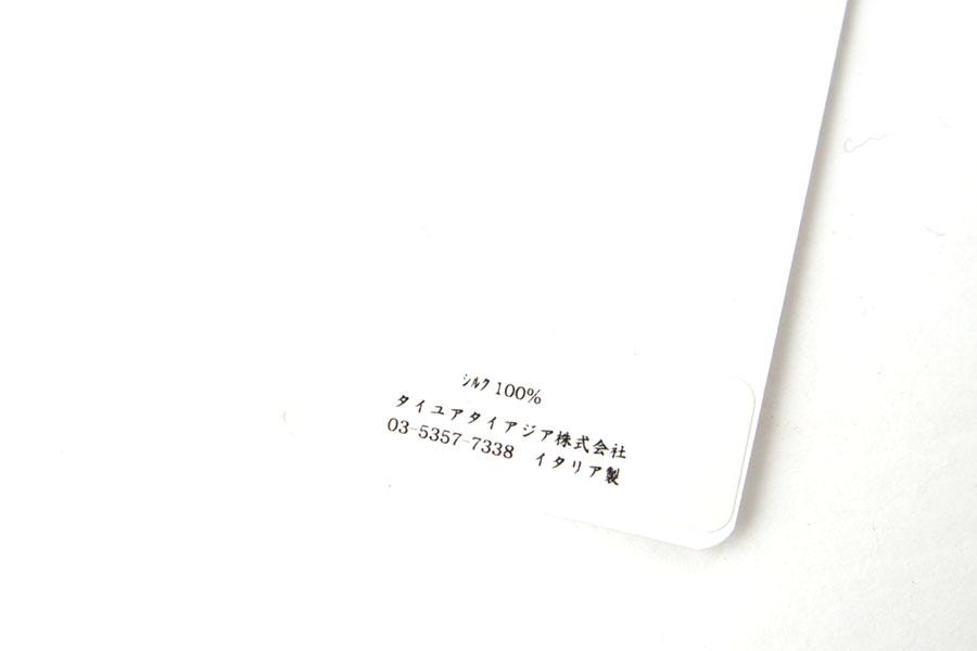 タイユアタイ|TIE YOUR TIE|シルクネクタイ|セッテピエゲ|レジメンタル|ネイビーイメージ05