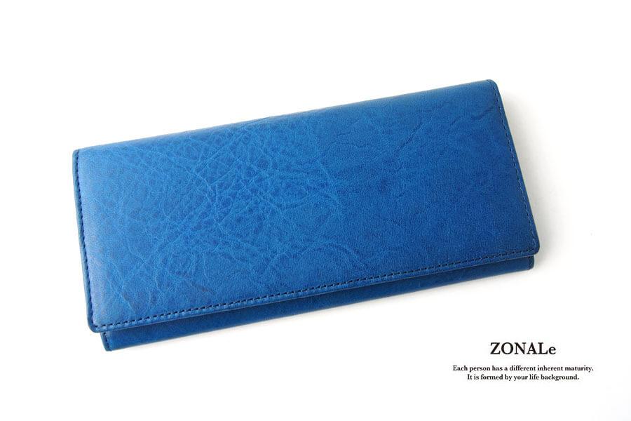 ゾナール ZONALe FLAVIO 長財布 ブルー(2)イメージ01