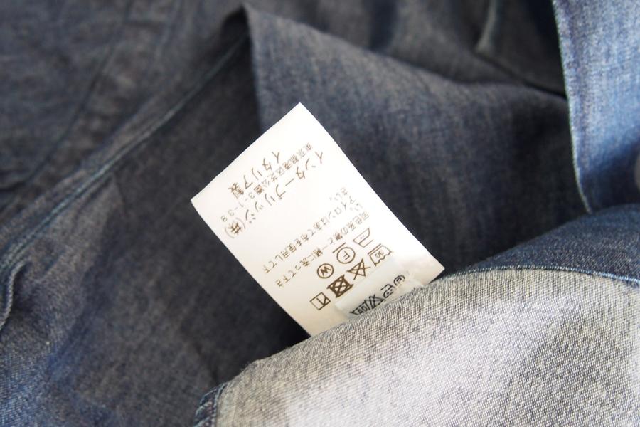 ボリエッロ|BORRIELLO|セミワイドカラー長袖シャツ|39イメージ010