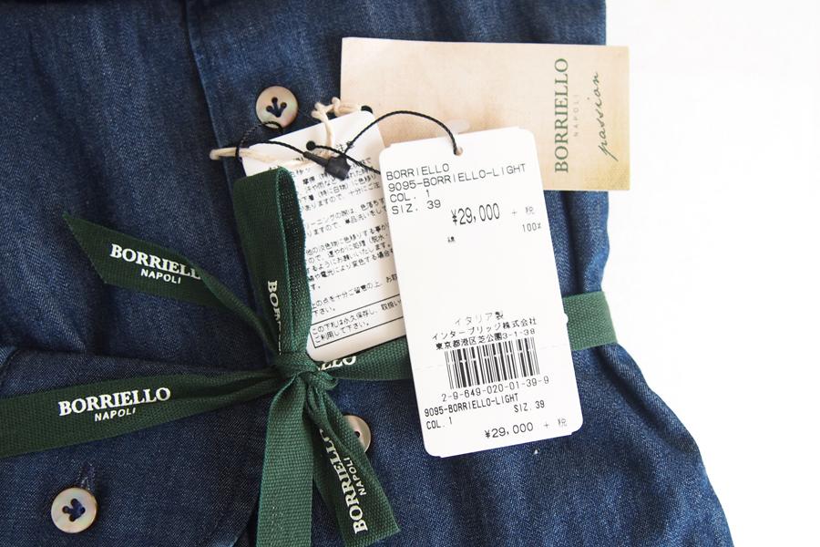 ボリエッロ|BORRIELLO|セミワイドカラー長袖シャツ|39イメージ06