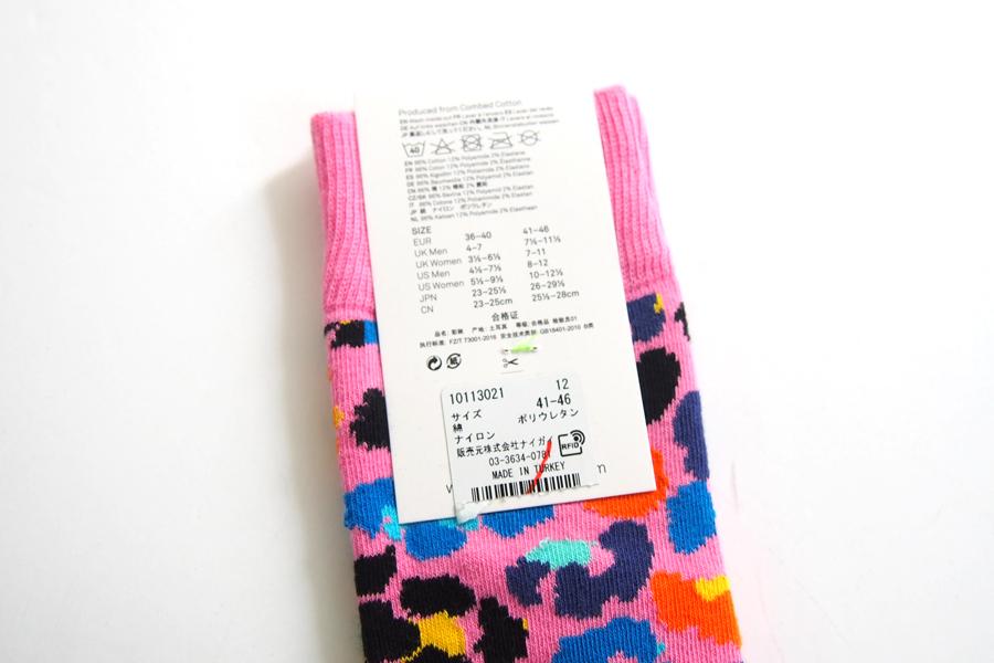 ハッピーソックス|happy socks|クルー丈カジュアルソックス|レオパード柄|MULTI LEOPARD|10113021イメージ04