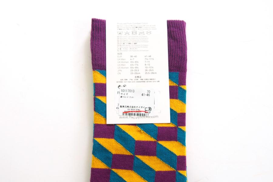 ハッピーソックス|happy socks|クルー丈カジュアルソックス|オプティックソックス|FILLED OPTIC SOCK|パープル×マスタード×ブルーイメージ04