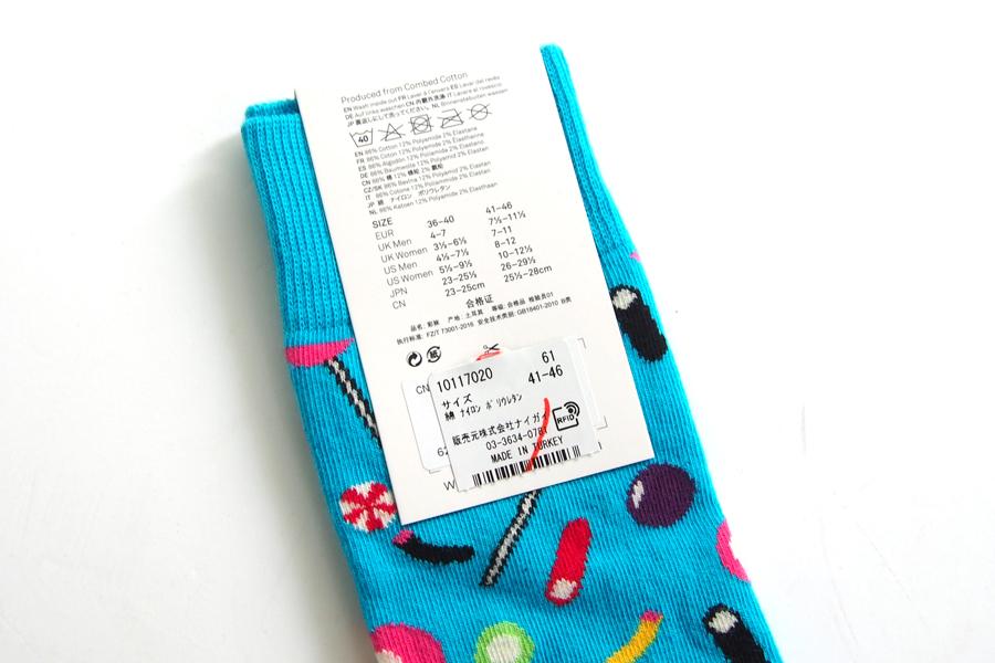 ハッピーソックス|happy socks|クルー丈カジュアルソックス|キャンディ柄|CANDY|10117020イメージ04