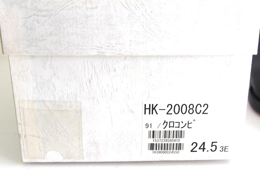 クラフト バイ オーツカ|Craft by Otsuka|レザードレスシューズ|内羽根アデレードストレートチップ|YOSHIHARU HASEGAWA|大塚製靴|イメージ010