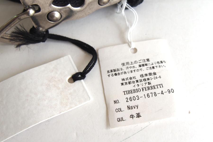ティベリオ・フェレッティ TIBERIO FERRETTI 鍵穴プンターレ付レザーベルト 1678 90イメージ03