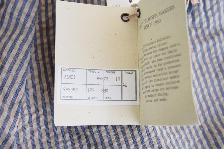 ジャブスアルキヴィオ giab's ARCHIVIO シアサッカーストライプショートパンツ 46 ベージュ×ブルーグレーイメージ07