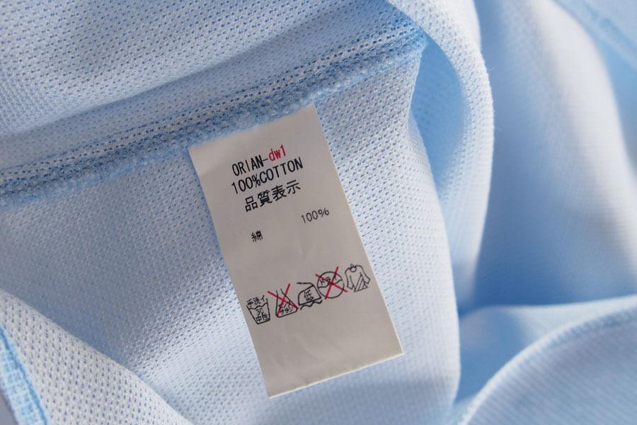 オリアン ORIAN プルオーバーメッシュシャツ JD30F ライトブルー イメージ08