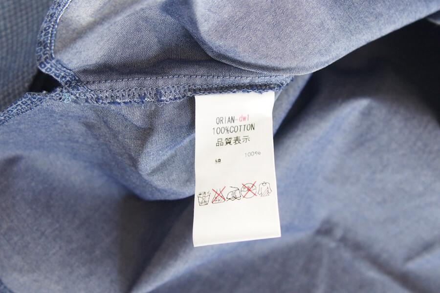 オリアン ORIAN プルオーバーシャツ JD30F ネイビー Sイメージ07