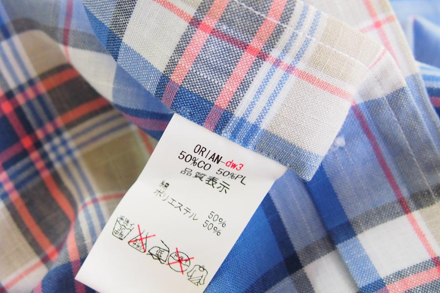オリアン|ORIAN|チェック柄プリントシャツ|VINTAGE|JH91|39イメージ06
