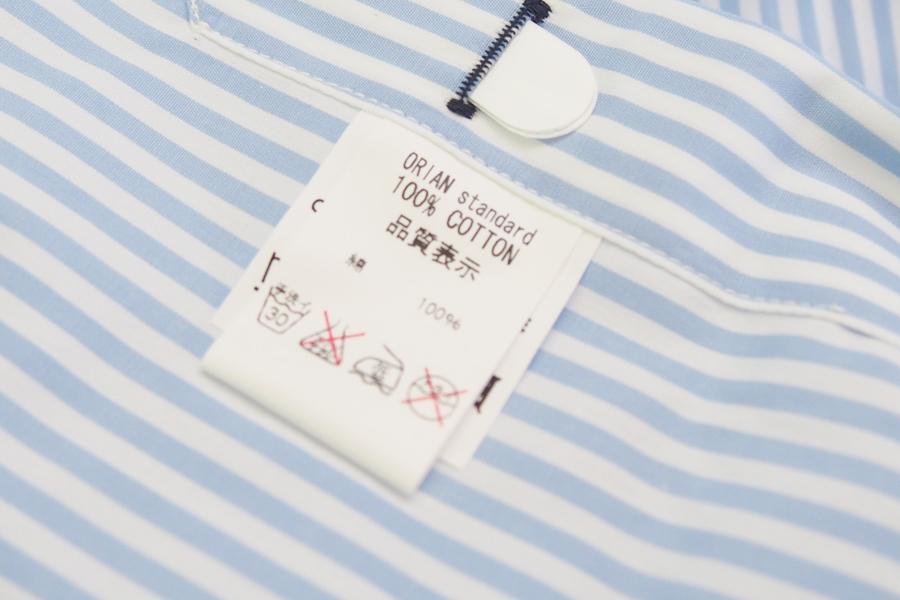 オリアン ORIAN ワイドカラーストライプシャツ スリムフィット 39イメージ04