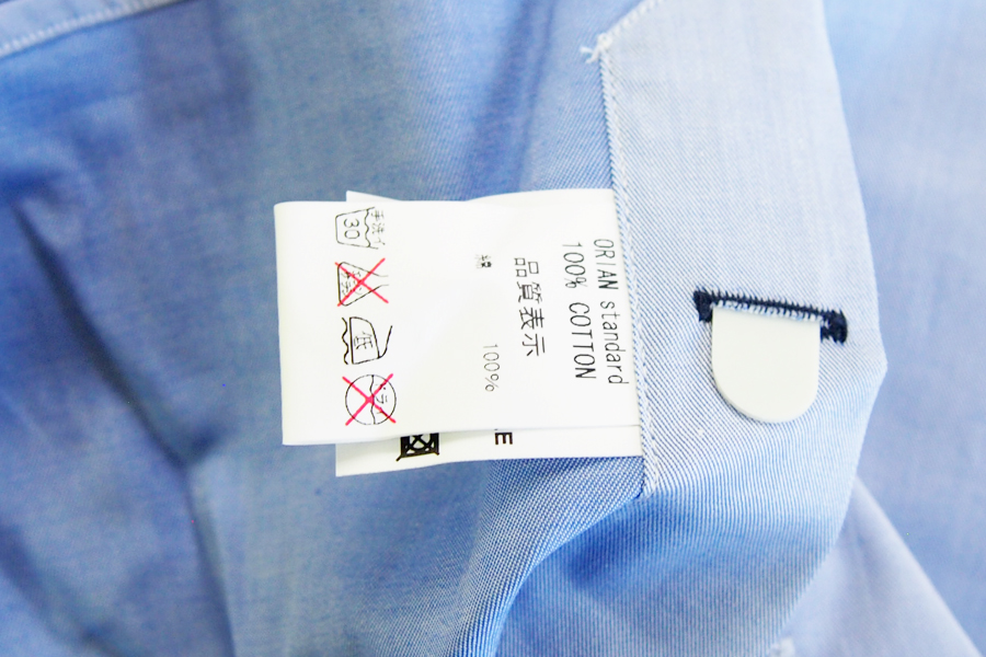 オリアン|ORIAN|ワイドカラーシャツ|スリムフィット|ライトブルー|39イメージ04