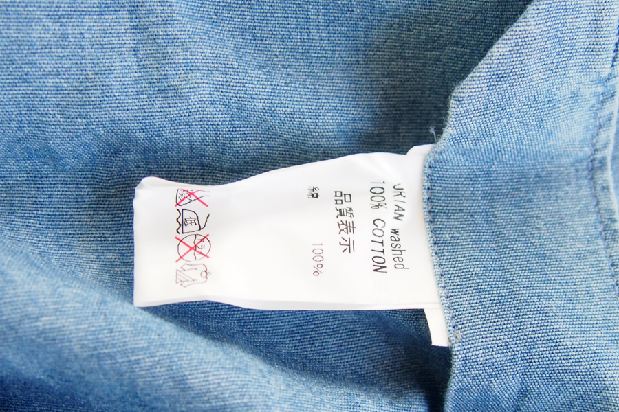 オリアン ORIAN シャンブレーシャツ デニムディヴィジョン YD91 SLIM FIT 39イメージ05