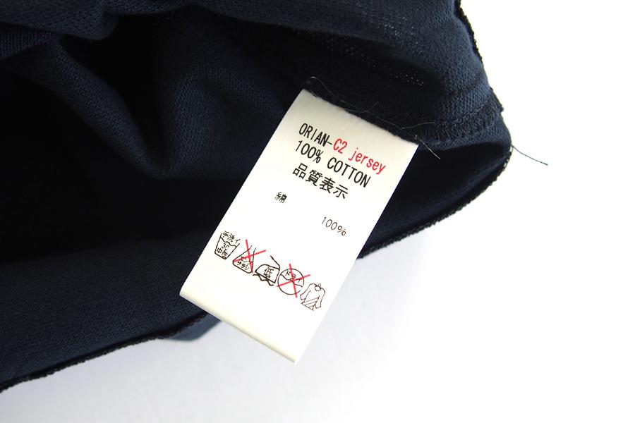 オリアン ORIAN 鹿の子半袖ポロシャツ Mot791 ネイビー S イメージ04