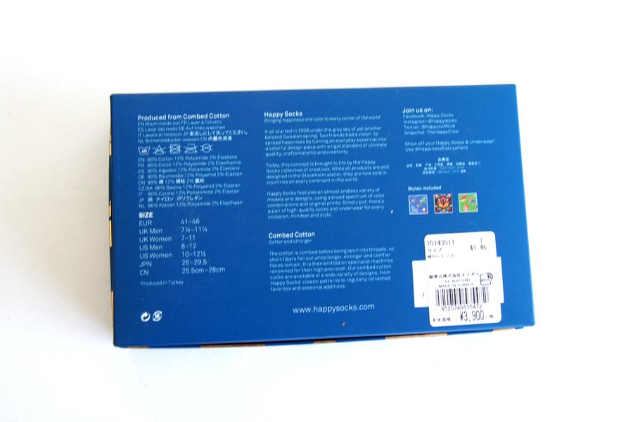 ハッピーソックス happy socks ギフトボックス 3足組 Swedish Edition Gift Box 3-packイメージ02